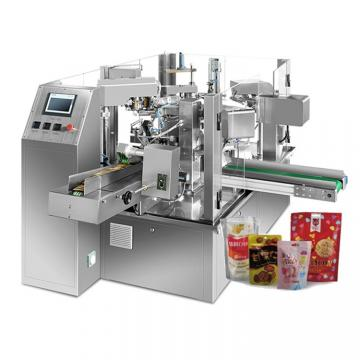 Boyang 6-Mouth Cement Dry Mortar Rotary Packaging Machine