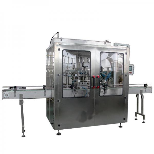 Automatic Sealing Filling Weighing Animal Feed Pellets Packaging Machine #1 image